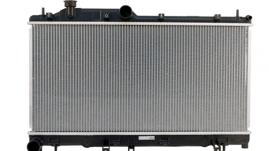 Car radiator: engine's protector